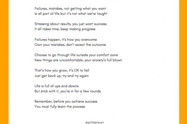 poem about success and achievements